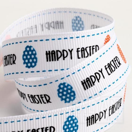 Easter Egg - Happy Easter Grosgrain Ribbon 16mm x 5M