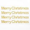 Gold Glitter'Merry Christmas' on sheet - 1 x 10cm - (4 pcs)